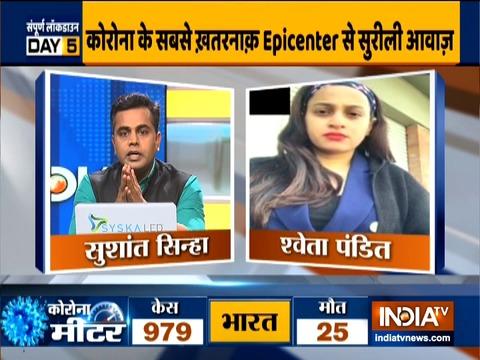इंडिया टीवी के जरिए सिंगर श्वेता पंडित ने बताया इटली का हाल