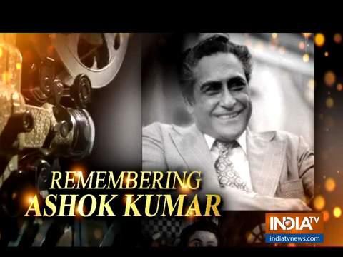 हिंदी सिनेमा में 'दादा मुनि' के नाम से मशहूर थे अशोक कुमार...