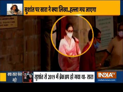 Watch India TV Special show Haqikat Kya Hai | September 27, 2020