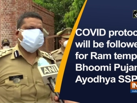 COVID protocols will be followed for Ram temple Bhoomi Pujan: Ayodhya SSP