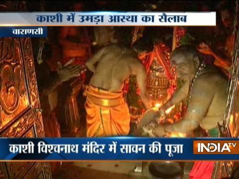 Guru Purnima: Devotees gather to offer prayers at Shiv Temple