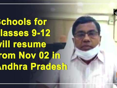 Schools for classes 9-12 will resume from Nov 02 in Andhra Pradesh