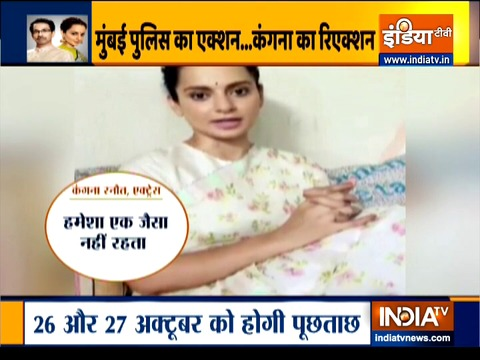 Mumbai Police summon Kangana Ranaut, sister Rangoli