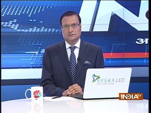 Aaj Ki Baat with Rajat Sharma | August 30, 2018