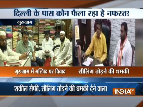 गुरुग्राम मस्जिद विवाद पर दिल्ली के एक शख्स ने जबरदस्ती मस्जिद खोलने की दी धमकी