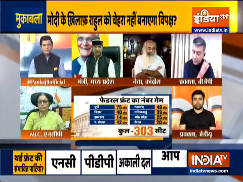 Muqabla: Who will be the face of opposition against PM Modi in 2024? Watch debate