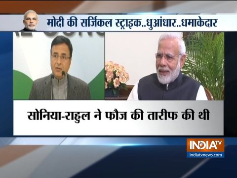 PM Modi speaks on Ram Mandir and surgical strike, here is how oppositions reacted