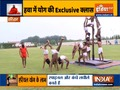Aerial Yoga and its Benefits by Swami Ramdev