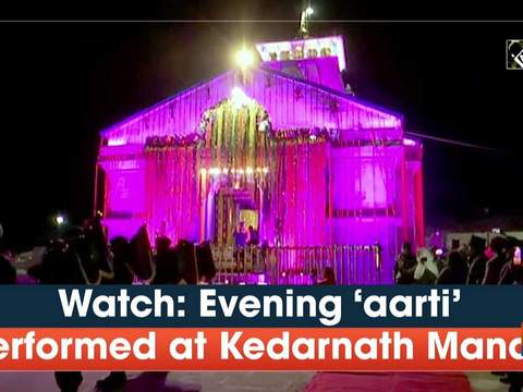 Watch: Evening 'aarti' performed at Kedarnath Mandir