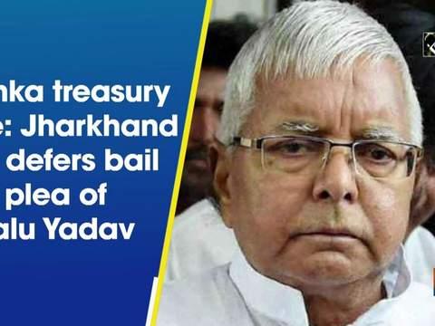 Dumka treasury case: Jharkhand HC defers bail plea of Lalu Yadav