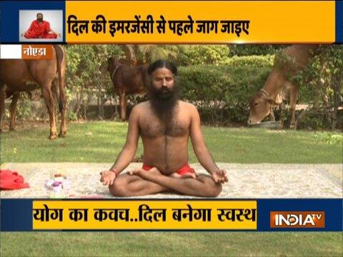 मर्कटासन समेत इन 3 योग आसनों से मजबूत होगा दिल, स्वामी रामदेव से जानिए