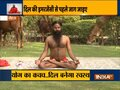 Swami Ramdev suggests these yogasanas to keep your heart healthy