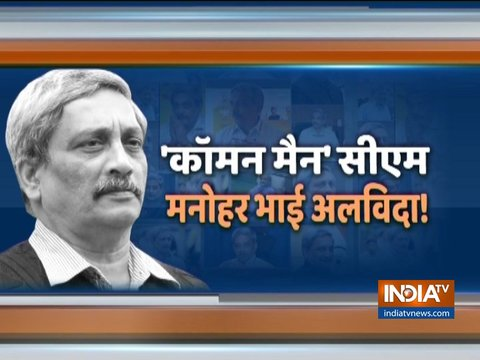 India bids tearful adieu to Goa CM Manohar Parrikar
