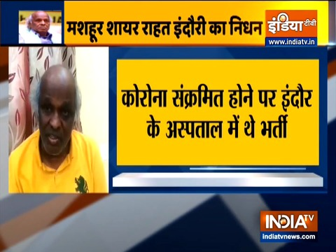 Noted Urdu poet Rahat Indori, suffering from COVID-19, dies at 70