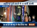 Gujarat: Passenger bus over-turns in Anand, 10 injured