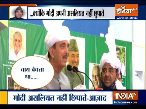 Ghulam Nabi Azad returns Modi praise, says PM Modi ''doesn't hide his true self""