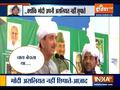"Ghulam Nabi Azad returns Modi praise, says PM Modi ''doesn't hide his true self"""