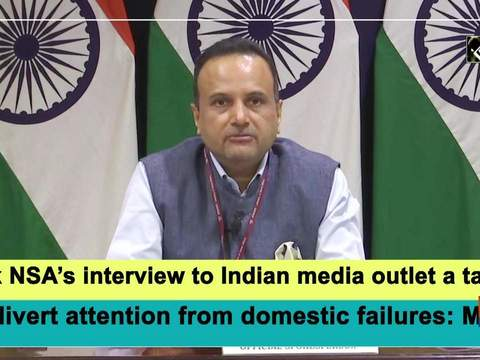 Pak NSA's interview to Indian media outlet a tactic to divert attention from domestic failures: MEA