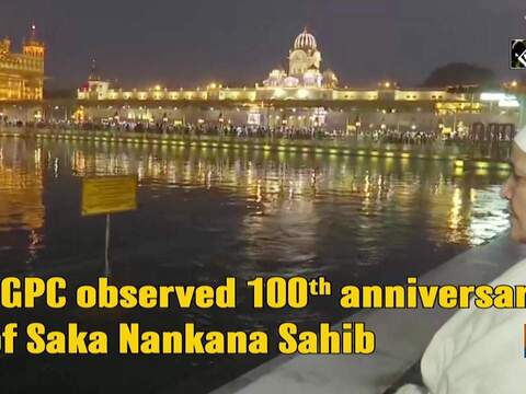 SGPC observed 100th anniversary of Saka Nankana Sahib