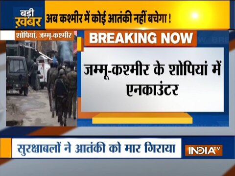 Jammu and Kashmir: Terrorist gunned down in Shopian encounter, operation underway