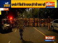 Minor blast near Israeli embassy in Delhi, less than 2 kms away from Beating Retreat ceremony venue; no casualty reported