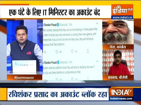 Twitter blocks Union IT Minister Ravi Shankar Prasad's handle, unblocks later
