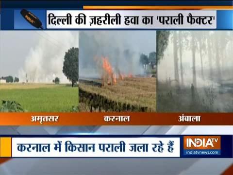 हरियाणा के किसान प्रतिबंध के बावजूद भी जला रहे हैं पराली