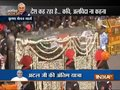 Mortal remains of former PM Atal Bihari Vajpayee are being taken to BJP Headquarters