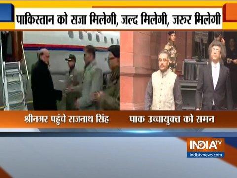 केंद्रीय गृह मंत्री राजनाथ सिंह श्रीनगर पहुंचे