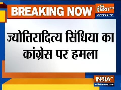 भाजपा नेता ज्योतिरादित्य सिंधिया ने ट्वीट कर सचिन पायलट से जताई हमदर्दी
