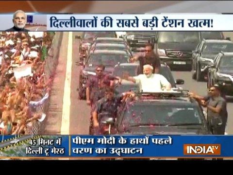 Eastern Peripheral Expressway: पीएम मोदी के उद्घाटन करने से पहले उतर गए स्टंटबाज