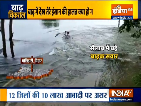 14.95 lakh people affected by flood-hit districts of Bihar