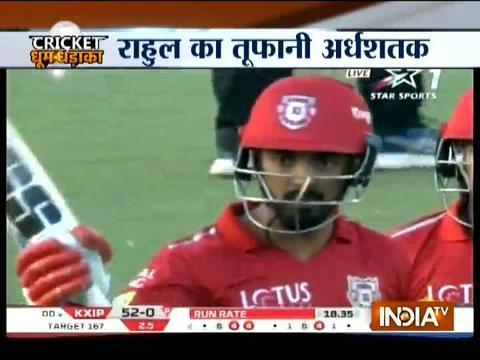 Cricket Ki Baat | KL Rahul hits fastest IPL fifty as KXIP beat DD by 6 wickets
