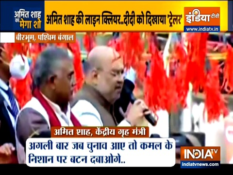 Kurukshetra : Amit Shah's Mega Road Show in West Bengal