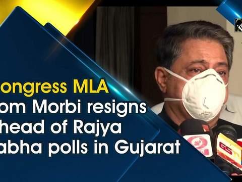Congress MLA from Morbi resigns ahead of Rajya Sabha polls in Gujarat