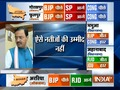 UP Bihar Bypolls Results We were not expecting such a result says Keshav Prasad Maurya