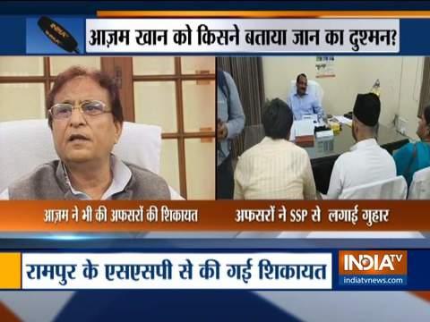 UP: रामपुर के 3 अधिकारियों ने SP को लिखा पत्र; अपने कार्यालयों, निवास स्थानों की रेकी का आरोप लगाया
