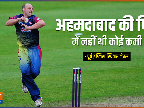 IND vs ENG: A pitch must provide five-day challenge, says James Tredwell