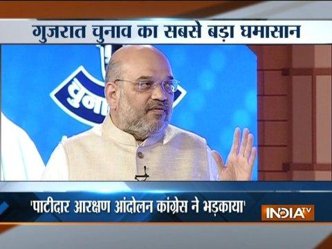 Rahul Gandhi and Hardik Patel are together misleading the Patidars in Gujarat: Amit Shah