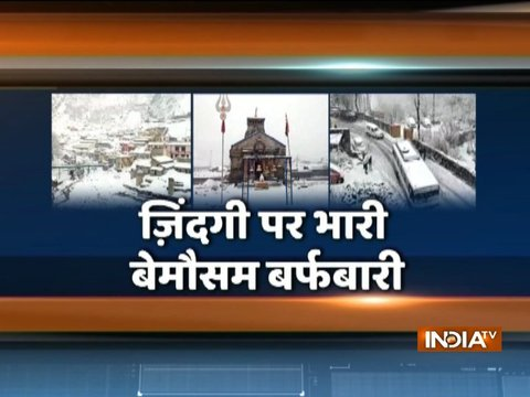 Sudden change in temperature after heavy snowfall in Uttarakhand and Himachal