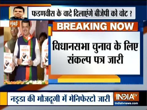महाराष्ट्र में भाजपा ने जारी किया अपना चुनावी घोषणा पत्र