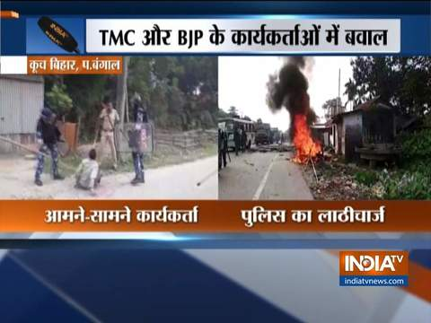 पश्चिम बंगाल: भाजपा और टीएमसी कार्यकर्ताओं के बीच झड़प