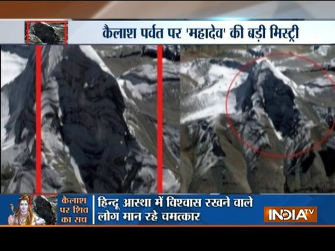 Aaj Ka Viral: Decoding mystery behind Lord Shiva's appearance at Mount Kailash