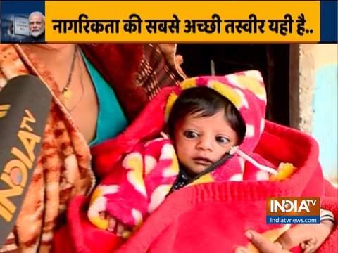 दिल्ली के मजनू का टीला रिफ्यूजी कैंप में एक परिवार ने अपनी बच्ची का नाम रखा 'नागरिकता'