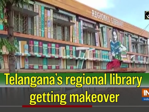 Telangana's regional library getting makeover