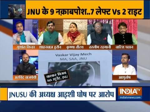Kurukshetra: Debate rages as Delhi Police names Aishe Ghosh as suspect in JNU violence