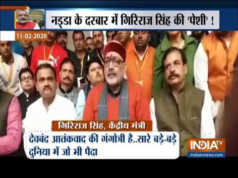 जेपी नड्डा ने गिरिराज सिंह को देवबंद पर उनकी विवादित टिप्पणी के बाद मिलने के लिए बुलाया