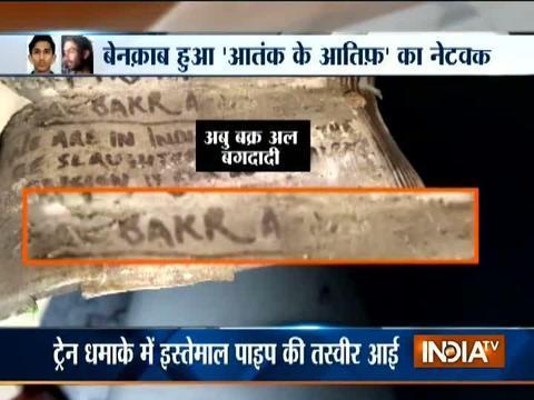 ISIS module behind blast in Bhopal-Ujjain passenger train : MP Police
