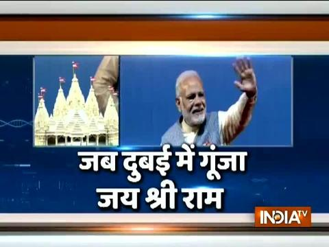 PM Narendra Modi launches project for first Hindu temple in Abu Dhabi