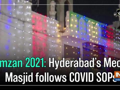 Ramzan 2021: Hyderabad's Mecca Masjid follows COVID SOPs